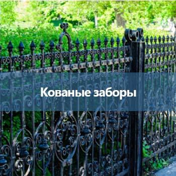 2_ Кованные зборы-uni-prom.com.ua